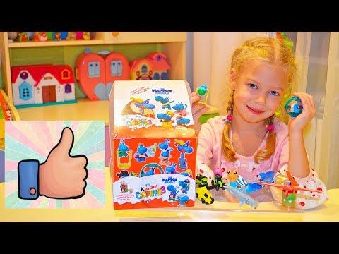 Видео, Киндер Сюрприз THE HAPPOS FAMILY Семейка Бегемотиков Открываем Kinder Surprise Распаковка 12 яйц