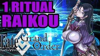 [Fate/Grand Order NA] Onigashima Raikou Summon Gacha