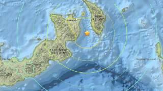 7.7 Earthquake Strikes Near Papua New Guinea, Hazardous Tsunami Waves Possible