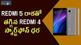 Xiaomi Redmi 4 Gets a Price Cut in India, Available Price And Specifications - Telugu Tech Guru