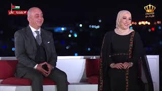 حفل عيد الاستقلال 74 | أردن يا افاق هذا المدى| الفنانة نداء شرارة و الموسيقار طلال ابو الراغب