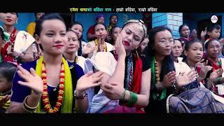 Hamro Bardiya Ramro Bardiya official music video  Prabhat Subedi Ft. Khagendra Nepal, Sapana Thapa  