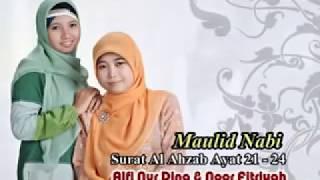 Duet Qori ah Terbaik QS Al Ahzab Ayat 21 24 Maulid Nabi YouTube