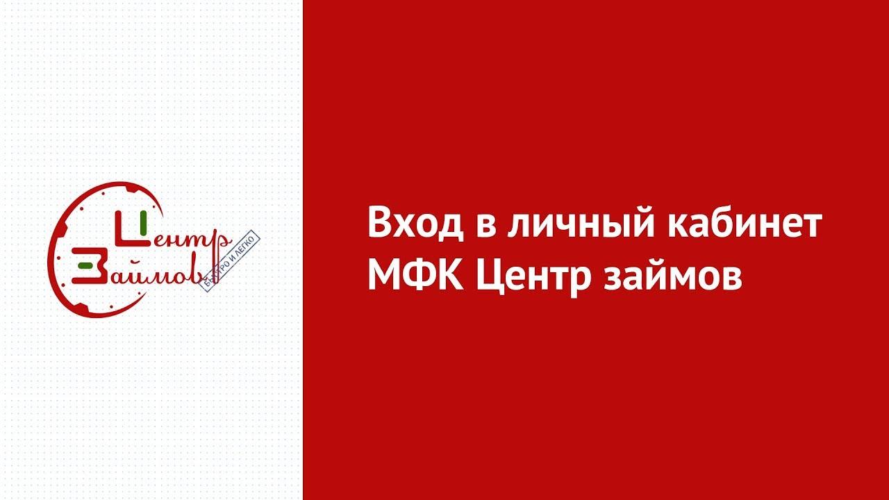 финансовый центр образовательный кредит казахстан