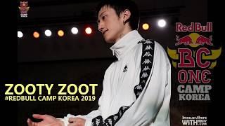 ZOOTY ZOOT | REDBULL BCONE CYPHER KOREA CUT | REDBULL CAMP KOREA 2019 | WITHBBOY