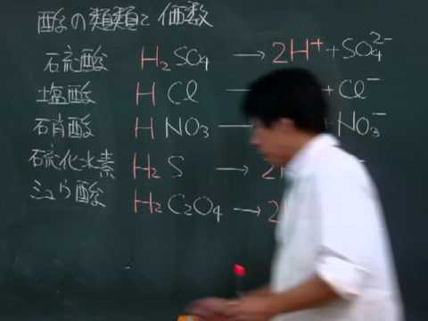 シュウ 酸 電離 式 シュウ酸の電離式を教えてください - Clear