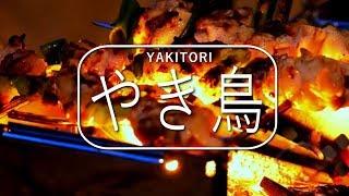 【ジジイの話し】カマドで焼き鳥 野外料理 OUTDOOR Cooking KaMaDo