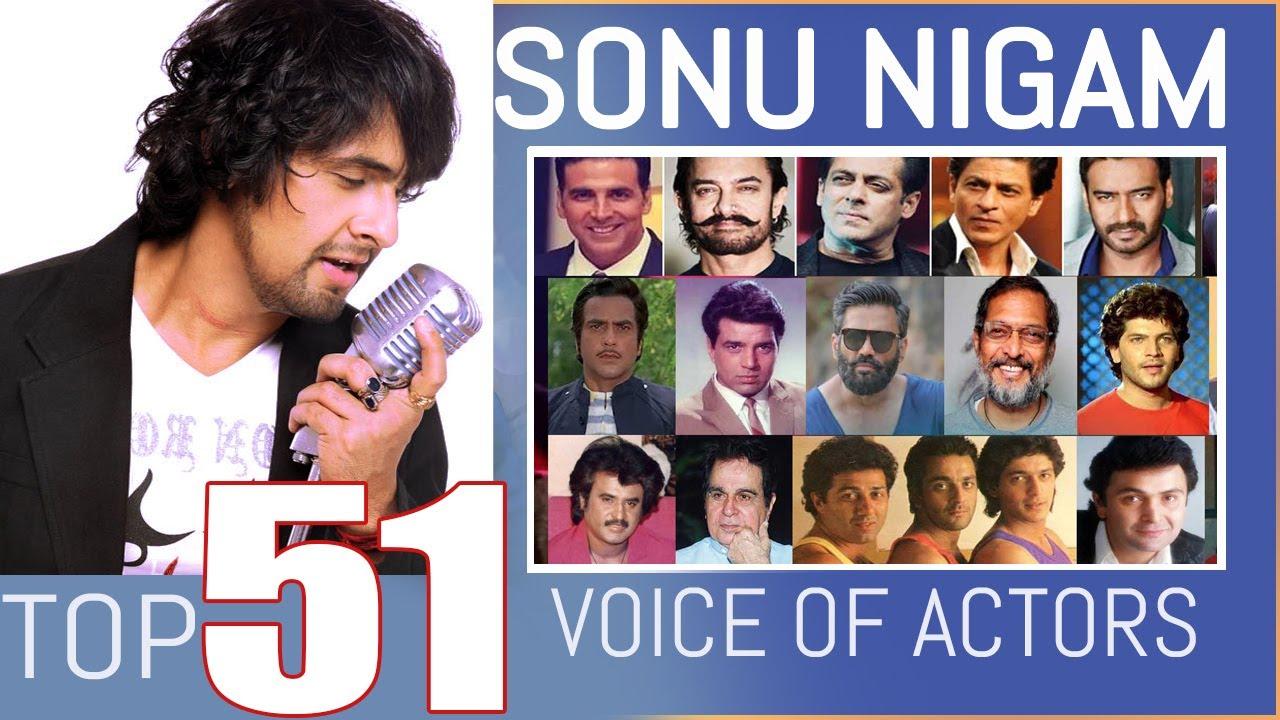 सोनू निगम:हीरो अनेक आवाज़ एक_top 51   Sonu Nigam Sing For top 51 Actors  সোনু নিগাম টপ 51ভয়েস