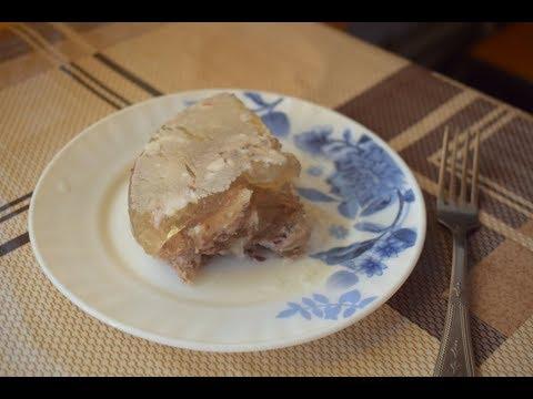 Вкусный холодец из свинной рульки