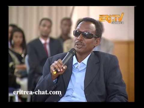 ኤርትራ Eritrean Merhaba Interview with Blind Amaniel Tekie Wedi Anseba - Eritrea TV