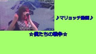 欅坂46 僕たちの戦争 コール