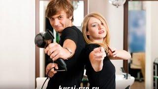 Курсы по парикмахерскому искусству  Обучение парикмахеров в Рязани