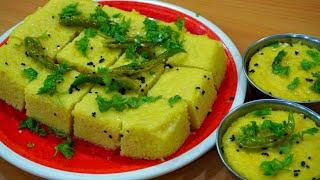 बेसन का ढोकला तो आपने बहुत खाया होगा पर मूंग दाल ढोकला नहीं खाया होगा/moong dal dhokla recipe  hindi