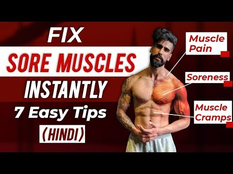 FIX SORE MUSCLES After Workout (7 Easy Tips) | Muscle Soreness and Gym (Hindi)