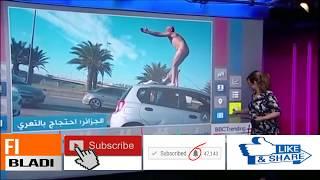 تعري جزائري في الطريق السيار وما هو السبب في رايكم