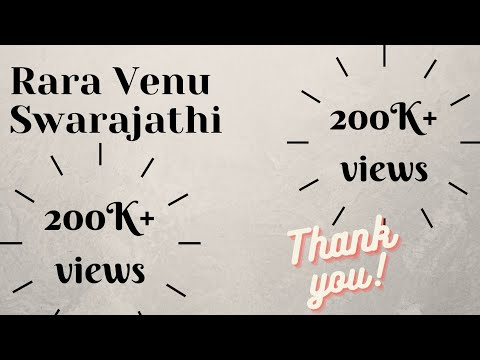 Carnatic Swarajati: Rara venu gopa bala - Fusion - YouTube