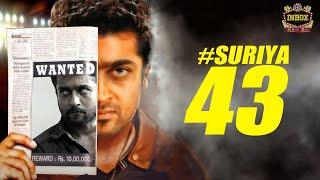 Hit Director Denies Surya's Next film | inbox