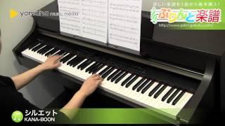 使用した楽譜はコチラ http://www.print-gakufu.com/score/detail/12642...