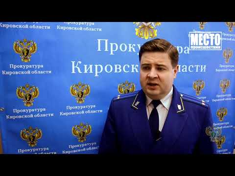 Сводка  Осудили водителя Приоры за смертельное ДТП Нолинск  Место происшествия 17 03 2020