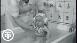 Мамина школа. Первые уроки плавания. Эфир 20.11.1978