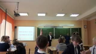 Этапы современного урока. Этап 5 Закрепление ч.2