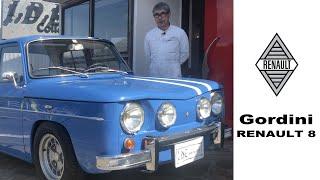 """【""""イタリア"""" オヤジ・イデリーノの Classic Car 図鑑】Renault R8 """"Gordini"""" / ルノー8 """"ゴルディーニ"""""""