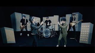 山中さわお&怒髪天 / グッドモーニング東京 (short ver.)