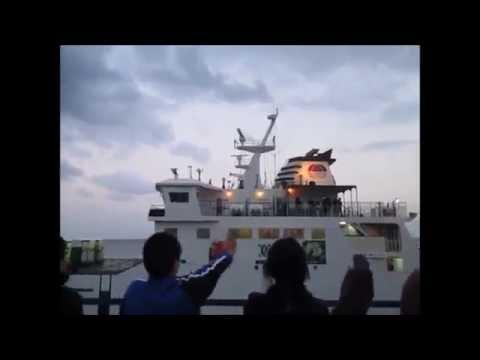 フェリーだいとう 感動の荒海出港シーン 南大東島