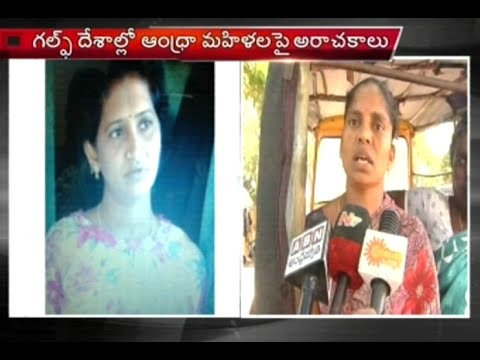 AP Women Harassed by Arab Sheikhs in Gulf Countries
