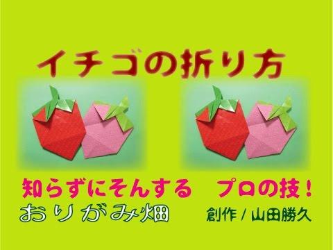 クリスマス 折り紙 折り紙 かわいい : youtube.com