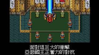 Ya Se Chuan Shuo Gameplay HD✔ Sega Genesis Mega Drive LongPlay Walkthrough