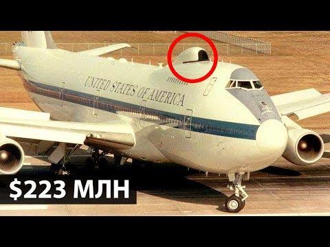 Внутри «самолета судного дня»