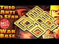 Clash Of Clans | Th10 Best War Base | Anti 3 Star | Anti Hog | Anti Bowitch | Anti Everything | Coc