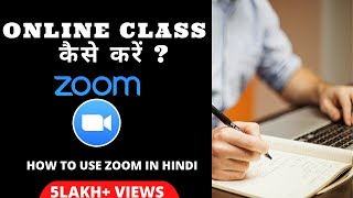 Gambar cover How to Use Zoom Online Meetings - Beginner's Guide in Hindi  (Best Video Conferencing Platform)