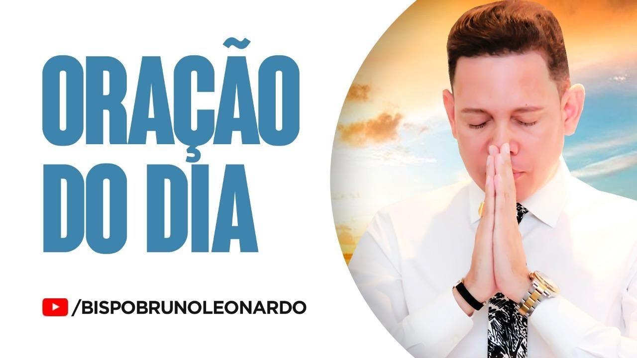 ORAÇÃO DO DIA-27 DE JULHO