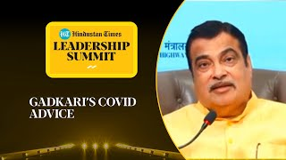 'Be serious': Nitin Gadkari's warning to people on Covid infection l #HTLS2020