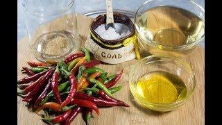 МАРИНОВАННЫЙ ОСТРЫЙ ПЕРЕЦ на зиму \ Как замариновать острый перец с медом