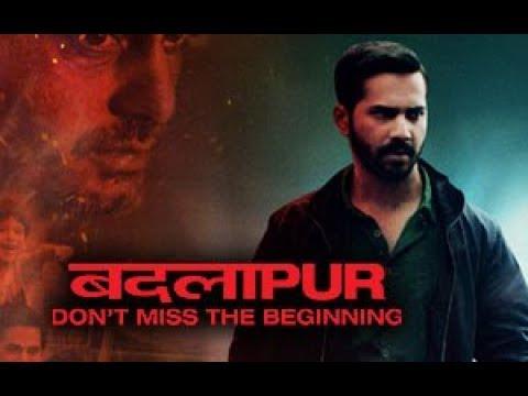 Badlapur (Unseen Trailer)   Varun Dhawan, Nawazuddin Siddiqui, Huma Qureshi, Yami Gautam