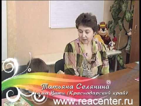Санаторий Огонек (Стрельна, Санкт-Петербург): условия