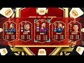 MY EXTRA 87 PLAYER PICK!! 15 x 87+ PLAYER PICKS!! FIFA 20 Ultimate Team