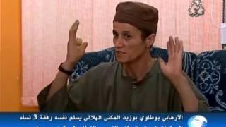 إرهابي جزائري يسلم نفسه في ولاية جيجل رفقة ثلاثة نساء Un Terroriste se rend à Jijel 2015