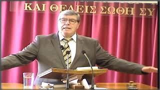 Το κατα Λουκάν Ευαγγέλιον β' 41-52