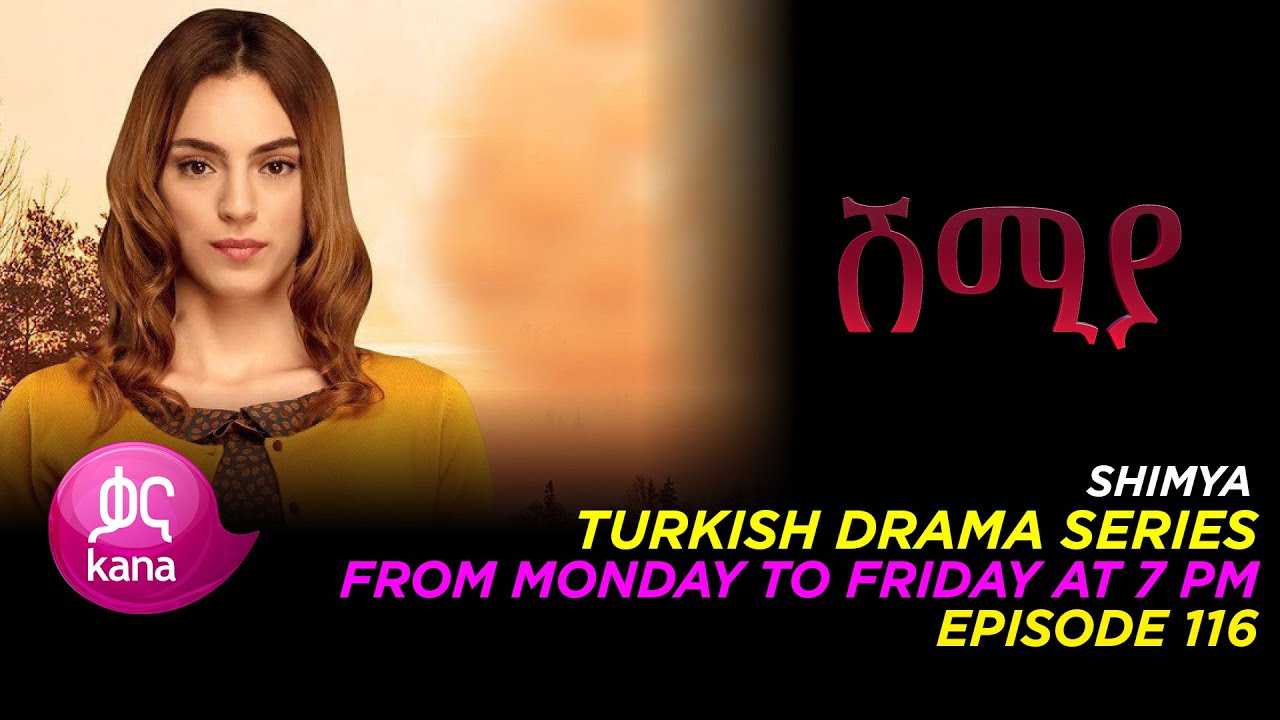 Download Shimya Episode 116