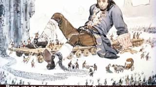 Гуливер в стране лилипутов (озвучен)