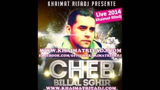 Bilal Sghir Live Khaimat Ritadj 2014   Manabghich Ki Toghdi EXCLU by rai2luxe