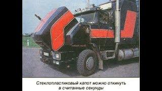 #САМЫЙ ЛУЧШИЙ КРАЗ НА ПЛАНЕТЕ ЗЕМЛЯ!!!