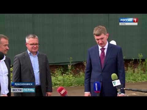 Максим Решетников в Краснокамске