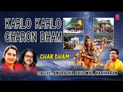 Karlo Karlo Charon Dham Bhajan By HARIHARAN, ANURADHA PAUDWAL I Full Audio Song I Art Track