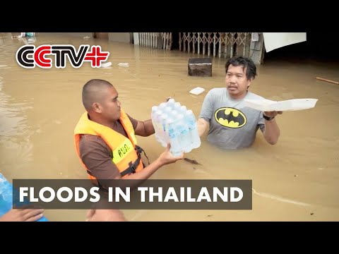 Floods Prompt Emergency Evacuations in Thailand