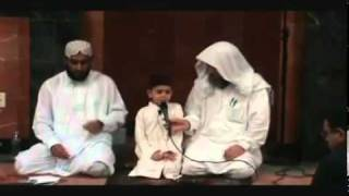 The world best voice in Quran Reciting